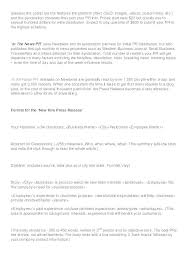 Product Press Release Template