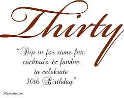 Invitation Templates Birthday 35th Birthday Party Invitation Wording Adults Only Wedding
