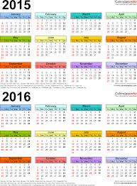 two year calender 2015 2016 calendar free printable two year word calendars