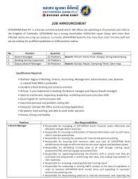 Bank Manager Job Description Branch Manager Deputy Branch Manager And Banking Service