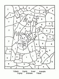 Kindergarten Halloween Coloring Pages 4th Grade Copy Fourth Math