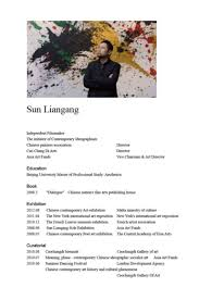 Resume For An Art Gallery
