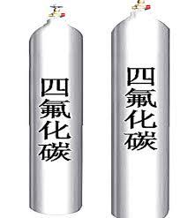 Etching Gas Carbon Tetrafluoride Cf4 Supplier China