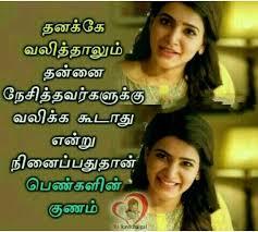 whatsapp dp images hd free