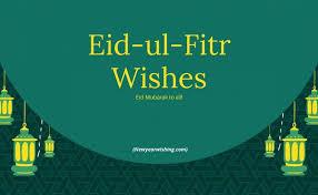 happy eid ul fitr 2021 best eid