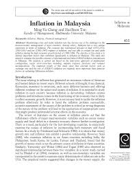 research paper inflation in
