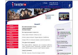 tarefer ru Бесплатные рефераты дипломы курсовые works tarefer ru Бесплатные рефераты дипломы курсовые