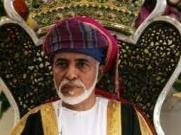 إحالة رئيس تحرير صحيفة وصحافي في سلطنة عمان إلى الإدعاء العام بسبب مقال حول  المثلية