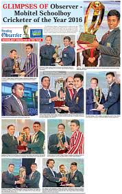 Glimpses Of Observer Mobitel Schoolboy Cricketer Of The Year