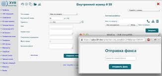 xvb Виртуальная АТС кастомизация Хабрахабр Отчеты администратора