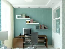 13 Inspiring Home Office Paint Color Ideas Home Office Warrior New