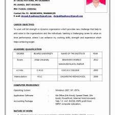 Simple Job Resume Template Valid Sample Resume Format For Job ...