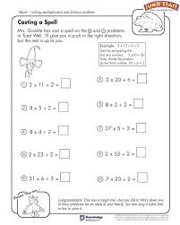 Jumpstart Worksheets Find The Words Thanksgiving Day Word Search ...