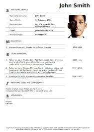 create pdf resume tk category curriculum vitae