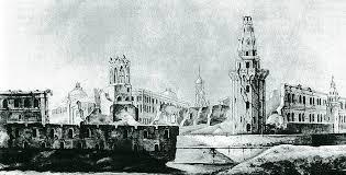 Отечественная война года Кремль после Наполеона Метро Москвы  Кремль после Наполеона Никольская башня руины Арсенала Арсенальная башня фото картинка