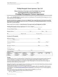 Wedding Photography Agreement Template 2 Wedding Photography Wedding