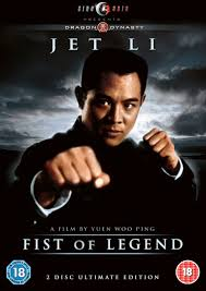 Jet li fist of a legend