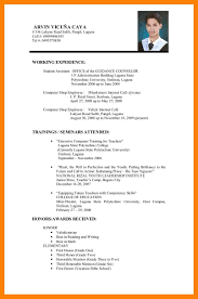 13 College Student Resume Format Job Apply Form