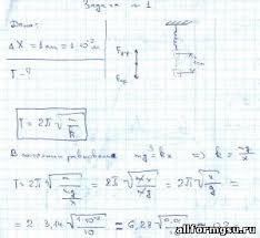 Контрольные работы Физика Каталог файлов Все для МГСУ  Контрольные задачи по физике вариант 18