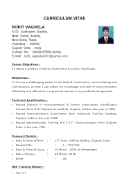 Resume Link Meaning Resume