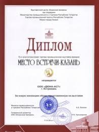 Купить диплом охранника нового образца ru Купить диплом охранника нового образца один