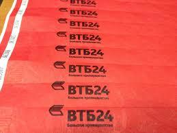 Контрольные браслеты с вашим логотипом Стоимость нанесения изображения на бумажные tyvek браслеты на виниловые и пластиковые браслеты