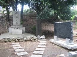 「1878年 - 竹橋事件の結果は?」の画像検索結果