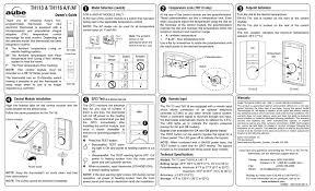 aube technologies th113 a user s manual
