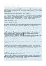 self development supplementary reading docsity Банк Рефератов Это только предварительный просмотр