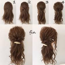 ハーフアップ ロング 簡単ヘアアレンジ デートfree Hairstylist Shinya