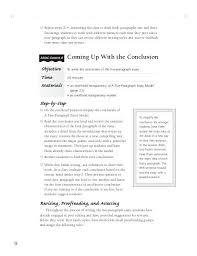 Narrative Essay Scholastic Store