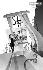 連載小説珈琲城のキネマと事件第2回櫻屋敷の窓からはの挿絵を