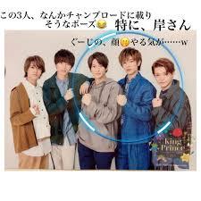 Posts Tagged As 昭和のヤンキー Socialboorcom