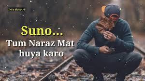 dard bhari sad heart touching 2 line shayari video very sad poetry whatsapp status 30 second