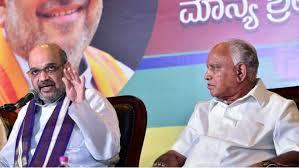 yeddyurappa-eddy-take-oath-karnataka-elections-kar
