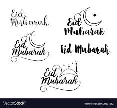 Pin By Sohad On Eid Eid Handwritten Letters Eid Mubarak