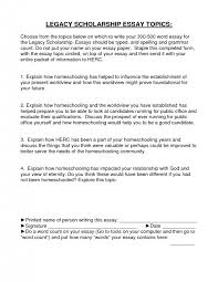 template example of word essay template template breathtaking 300 word scholarship essay example of a 500 word essay resume example of