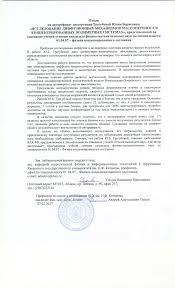 Защита диссертации Трегубовой Ю Б Научные события Отдел  Документы