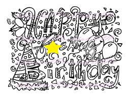 Small Picture Swear Coloring page Happy Fking Birthday gift Printable