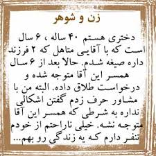 Image result for ‫صیغه‬‎