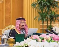 الملك سلمان يقر الميزانية السعودية 2018 images?q=tbn:ANd9GcT