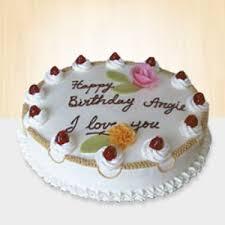 1 Kg Vanilla Cake Taj Florist