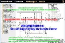full set lamborghini workshop manual wiring diagram update to full set lamborghini workshop manual wiring diagram update to 2017 year