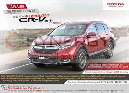 Honda Crv 2012 Price In Sri Lanka