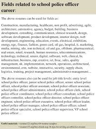 Resume Sample: Police Resume Samples Police Officer Resume, Police ...