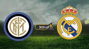 نتيجة مباراة ريال مدريد وإنتر ميلان اليوم في دوري أبطال أوروبا - كورة 365