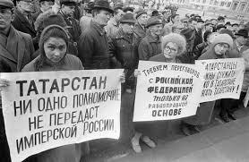 Кремль надеялся, что элиты из Татарстана уговорят крымских татар поддержать аннексию Крыма, - Чубаров - Цензор.НЕТ 6403