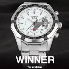 discount self winding watches for men 2017 self winding watches fashion winner stainless steel self wind automatic mechanical men watch for men sports wristwatch shipping gift box self winding watches for men
