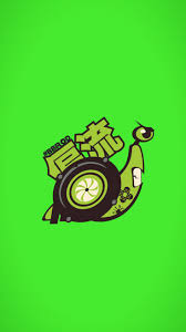 #turbo #drift #bbrod | Desain logo, Stiker, Gambar