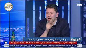 تصريح قوي من رضا عبد العال: طنطا عملت ماتش قدام الأهلي و الزمالك أفضل من  الوداد والرجاء - YouTube
